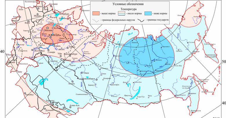 Прогноз погоды в кисловодске на 14 дней гисметео