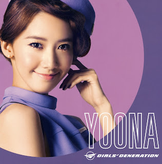 SNSD YoonA Girls Generation Girls & Peace Japan 2nd Tour