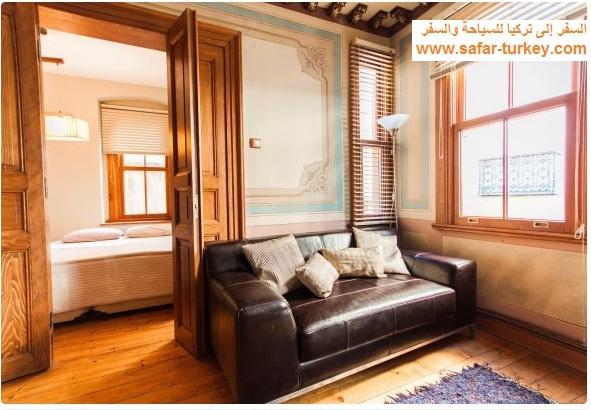 شقق مفروشة غرفة واحدة للإيجار فى أسطنبول