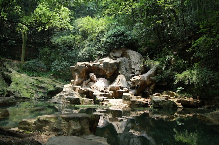 "China's Legendary ""Dreaming of the Tiger Spring"" Sculpture"