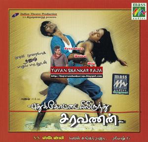 Pudhukottaiyilirunthu Saravanan Movie Album/CD Cover