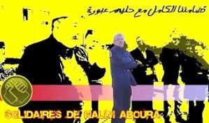 Solidarité avec HALIM ABOURA