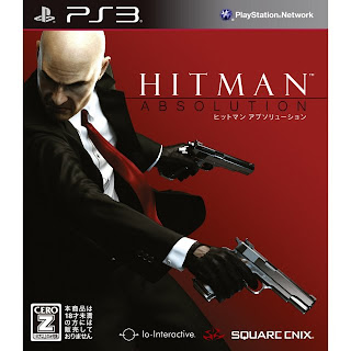 [PS3] [ヒットマン アブソリューション] ISO (JPN) Download
