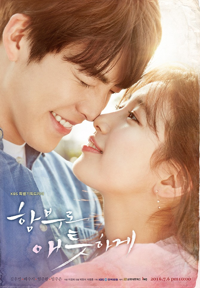[MOVIES] Uncontrollably Fond (2016) Complete HDTV x264 1080p