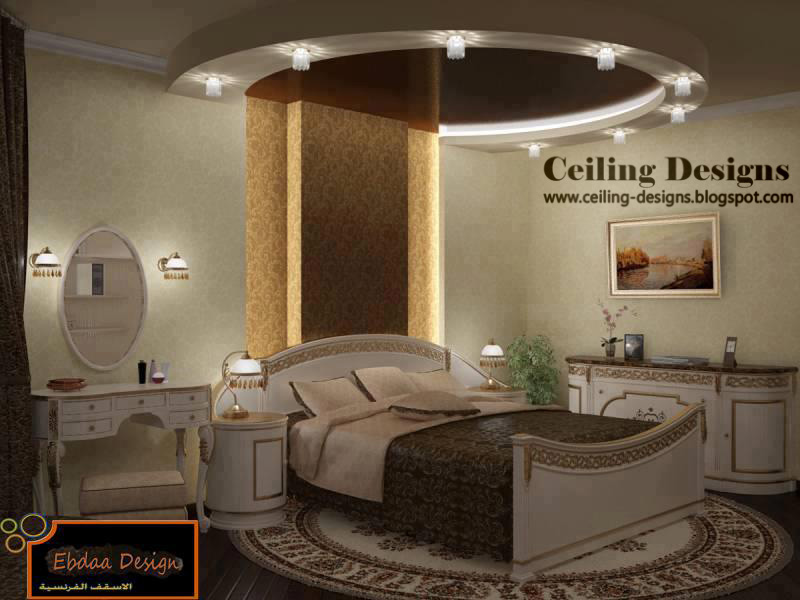 Bedroom Ceiling Designs 800 x 600