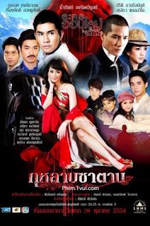 Phim Hoa Hồng Của Quỷ - TodayTV Online