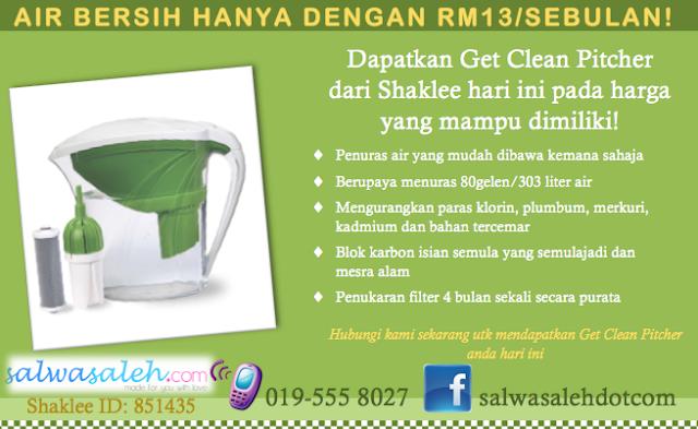 Shaklee water filter, shaklee water pitcher, get clean water pitcher