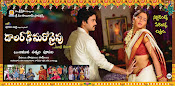Dollarki Maro Vaipu movie wallpapers-thumbnail-7