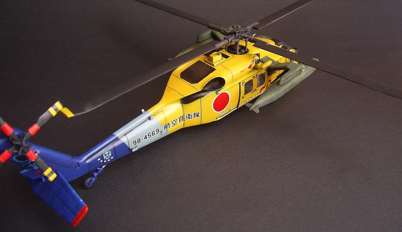 JASDF, UH60, Rescue Hawk, h60
