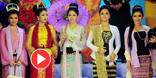 Music For Fashion Show Traditional Dress Fashion Show