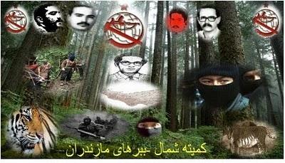 چریکهای مسلح فدائی خلق -سازمان مخفی ایران