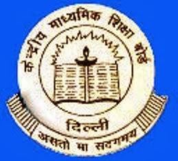CBSE Board Online Admit Cards 2014