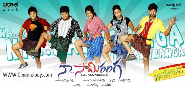Na Saamiranga Telugu Mp3 Songs Free  Download -2013
