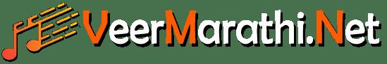 Marathi Movie Mp3, Video Songs Download, Trailers, News, Posters Download - VeerMarathi.co.in