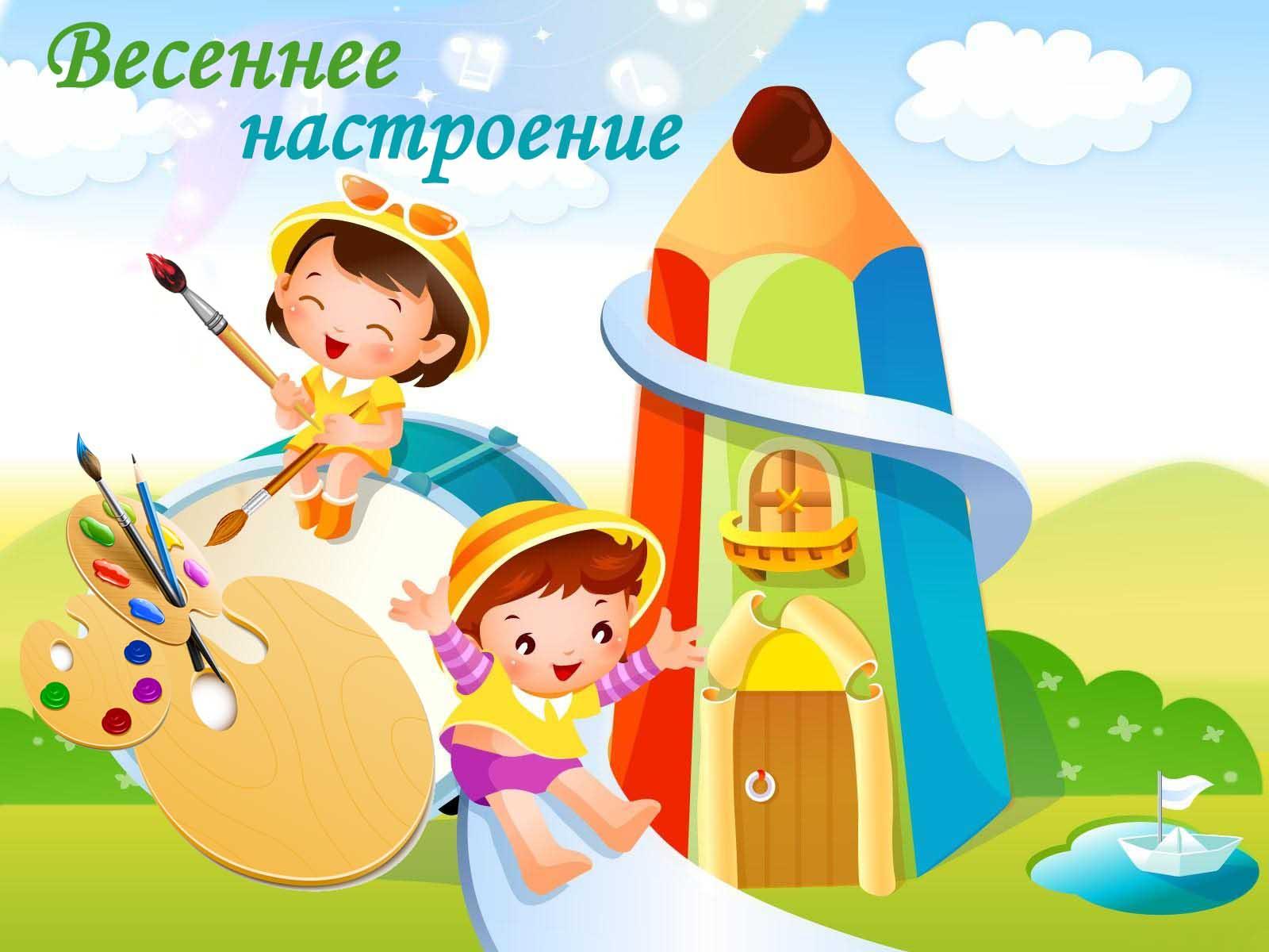 Конкурсы для детских конкурсов дома