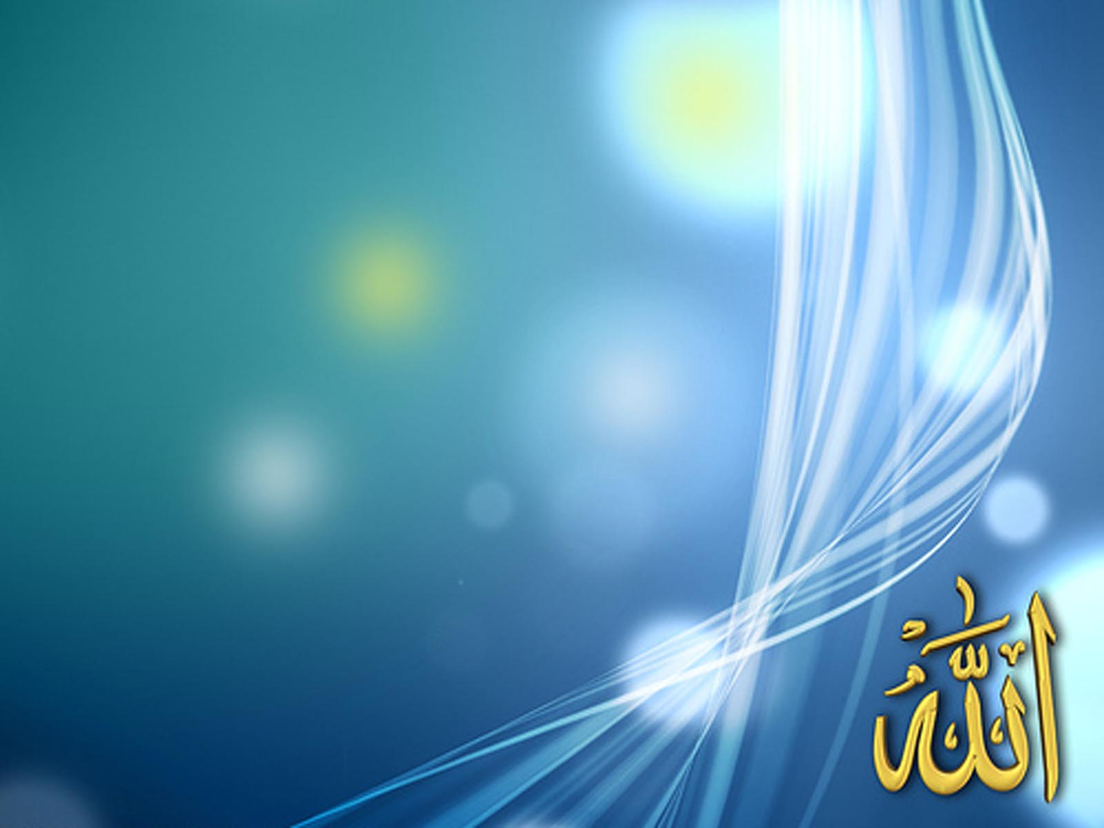 islamic wallpapers allahalll name wallpapers