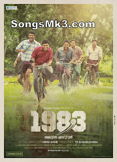 1983 malayalam movie songs download free