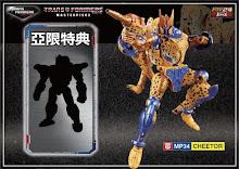 Pre-order - Takara Tomy Transformers Masterpiece MP-34 Cheetor