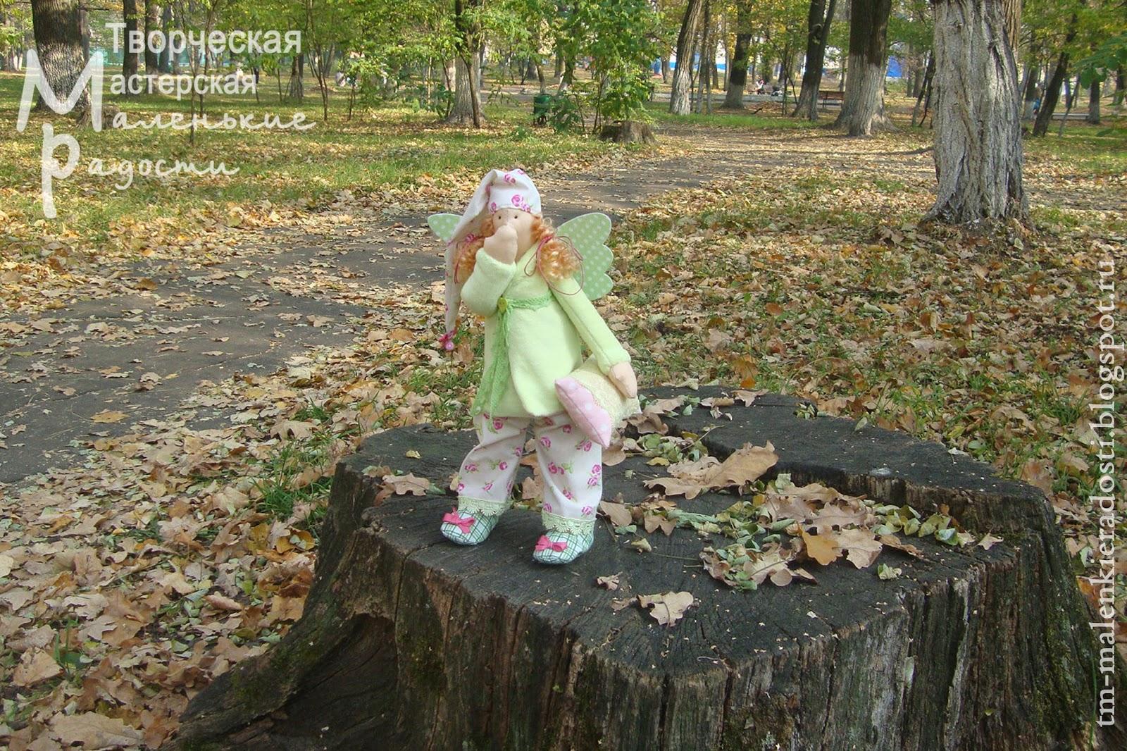 В сказочном лесу...