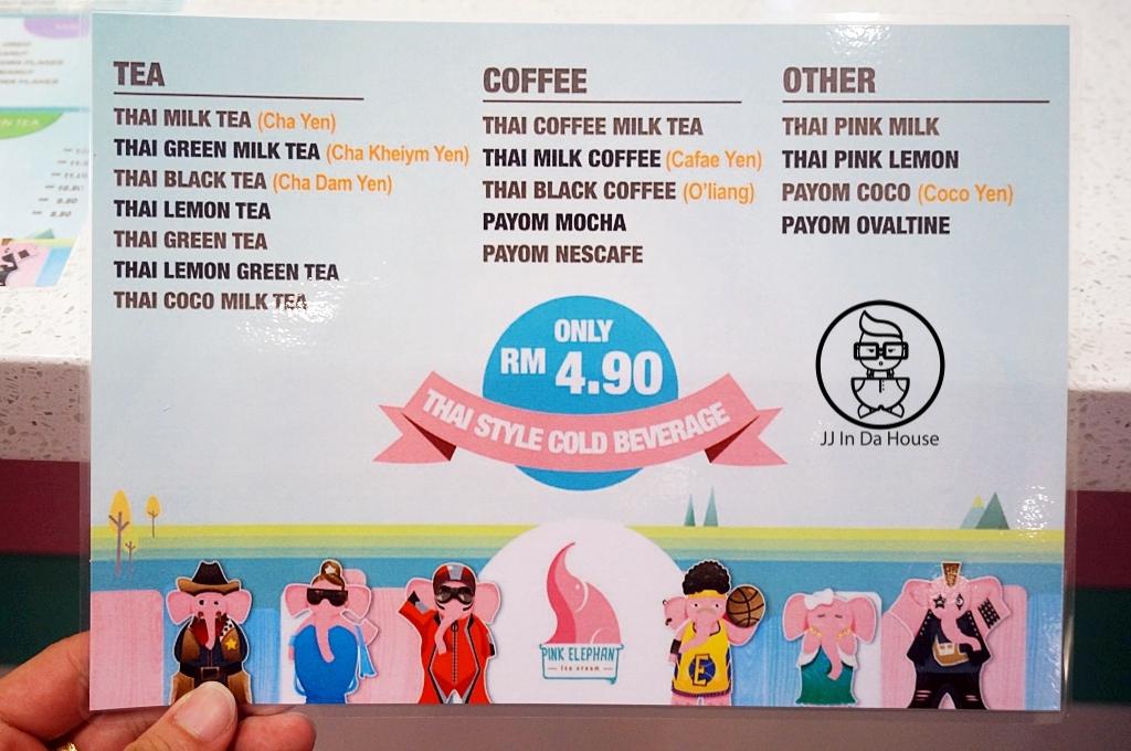 Tiny Elephant Cafe Kota Bharu Menu