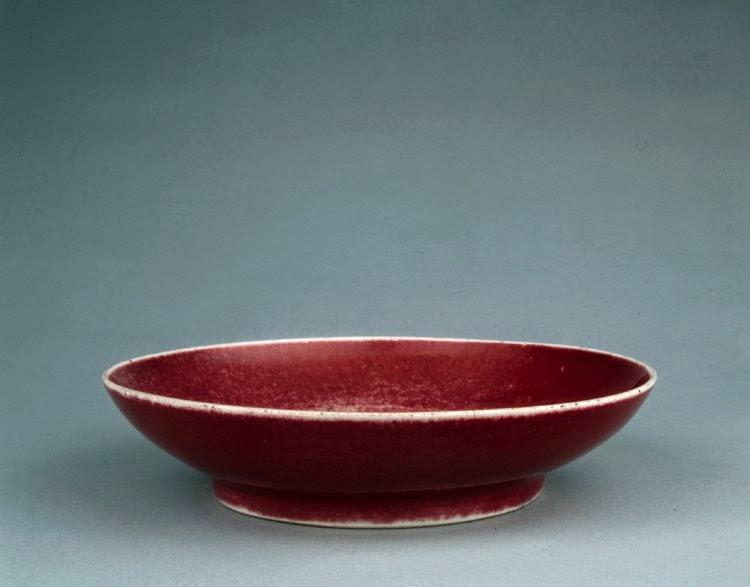 "<img src=""Kangxi plate.jpg"" alt=""Kangxi Copper red plate"">"
