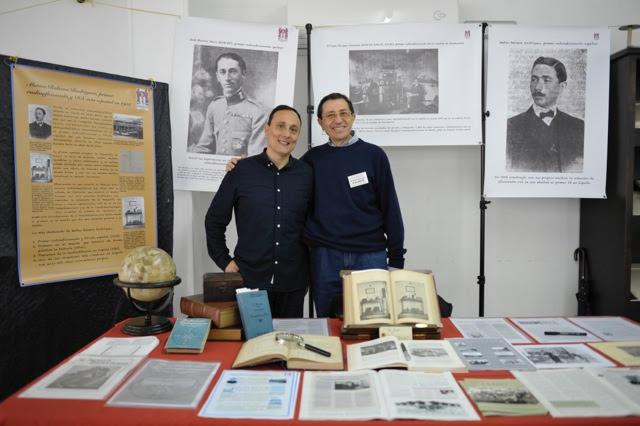 I Exposición de Radio-Historia en Pontevedra