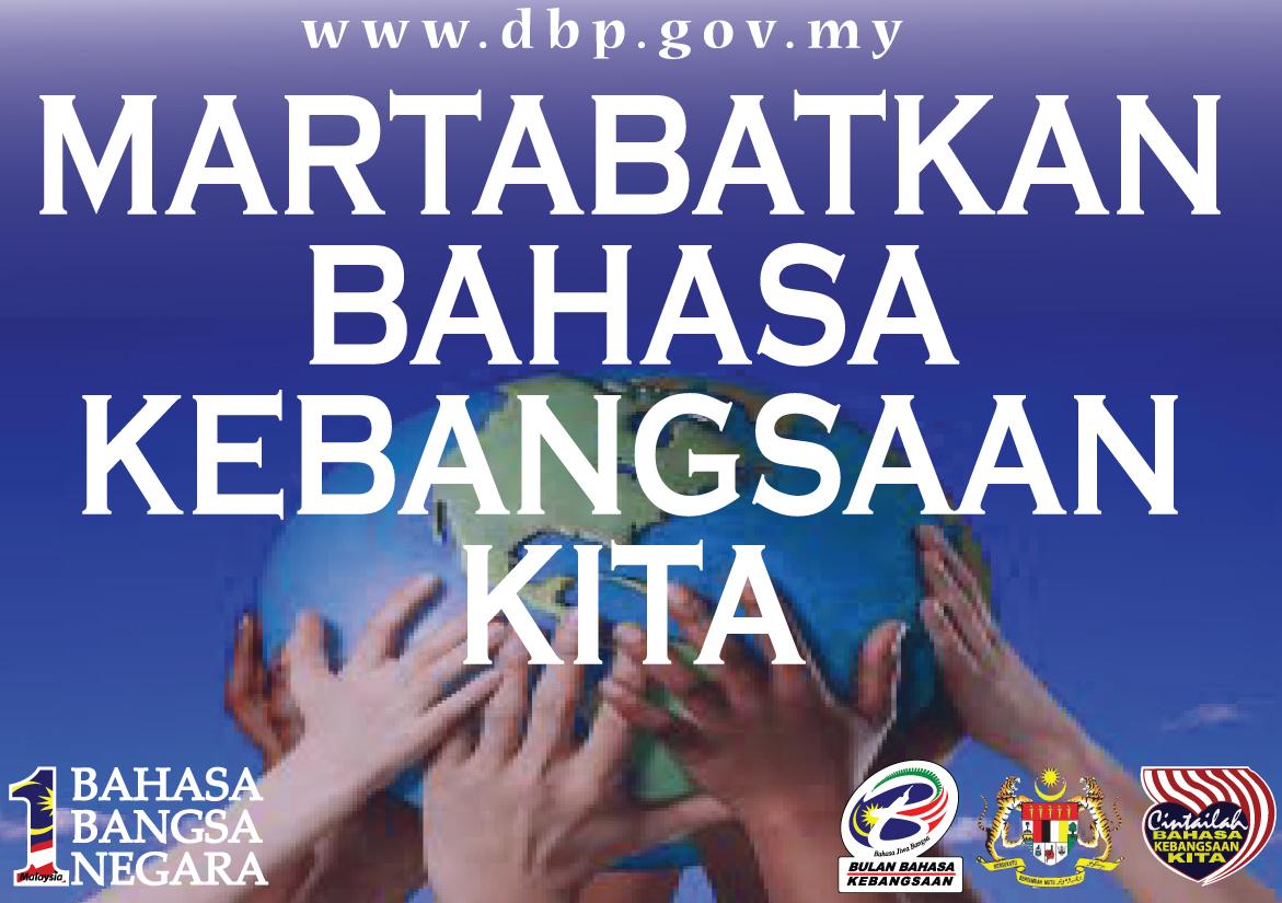 Bermartabatkah Bahasa Melayu Hari Ini?