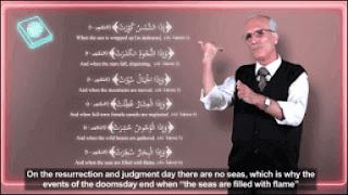 المهندس الدكتور منصور الكيالي