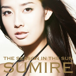 Sumire - The Season In The Sun シーズン・イン・ザ・サン