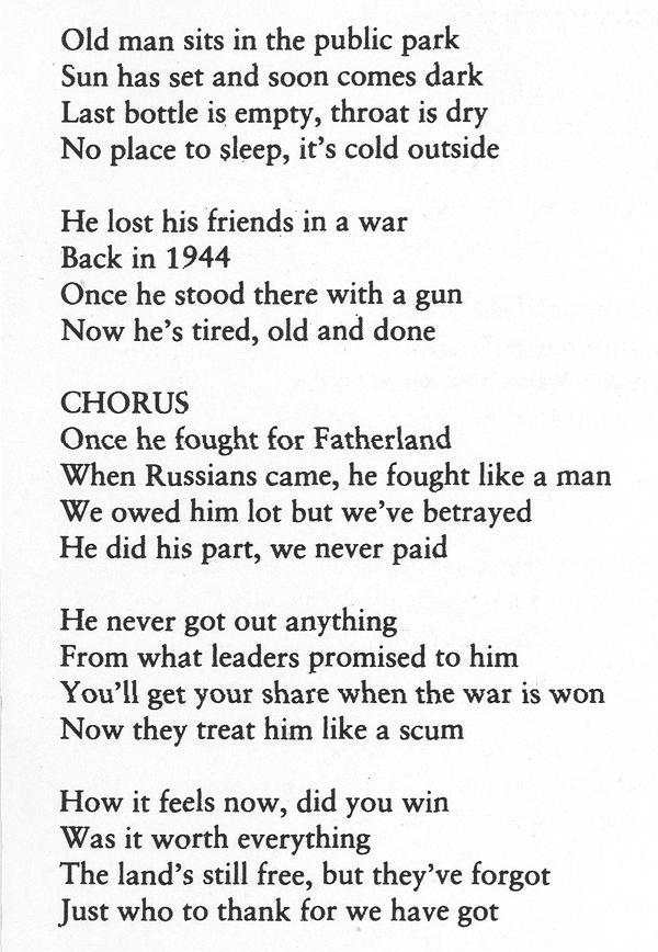 Lyrics of RAC bands: 2015