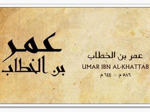 When Hazrat Umar's (R) wife raised her voice