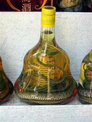 Snake Drink | Photo
