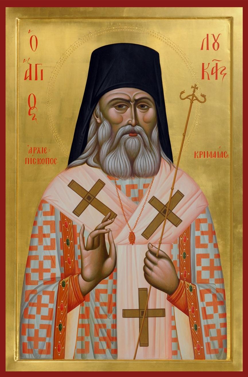 Monastery of St. Anastasia the Pattern Institutes in Thessaloniki