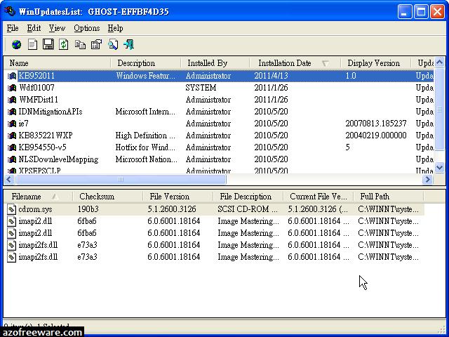 WinUpdatesList 1.33 免安裝中文版 - 顯示微軟更新檔