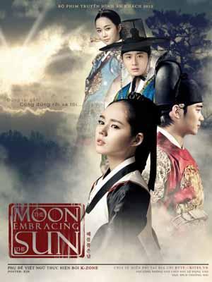 Mặt Trăng Ôm Mặt Trời - The Moon Embracing The Sun (2012)