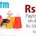 Rs. 300 Cashback on Order above Rs 599 Shop Now