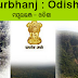 Chief Dist Medical Officer-CDMO Mayurbhanj Odisha Recruitment 2013 Application Form for MPHW, Staff Nurse, and Radiographer and Lab Technician posts