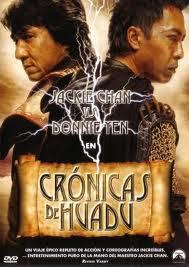 Ver Las crónicas de Huadu (2004) Online