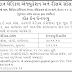 Interview : GMERS Recruitment 2015 For Professor & Associate / Assistant Professor
