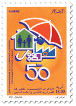 Algeria: 50th anniversary of the Algerian insurance and reinsurance company
