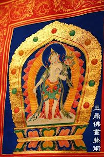 金字藏文《心經》