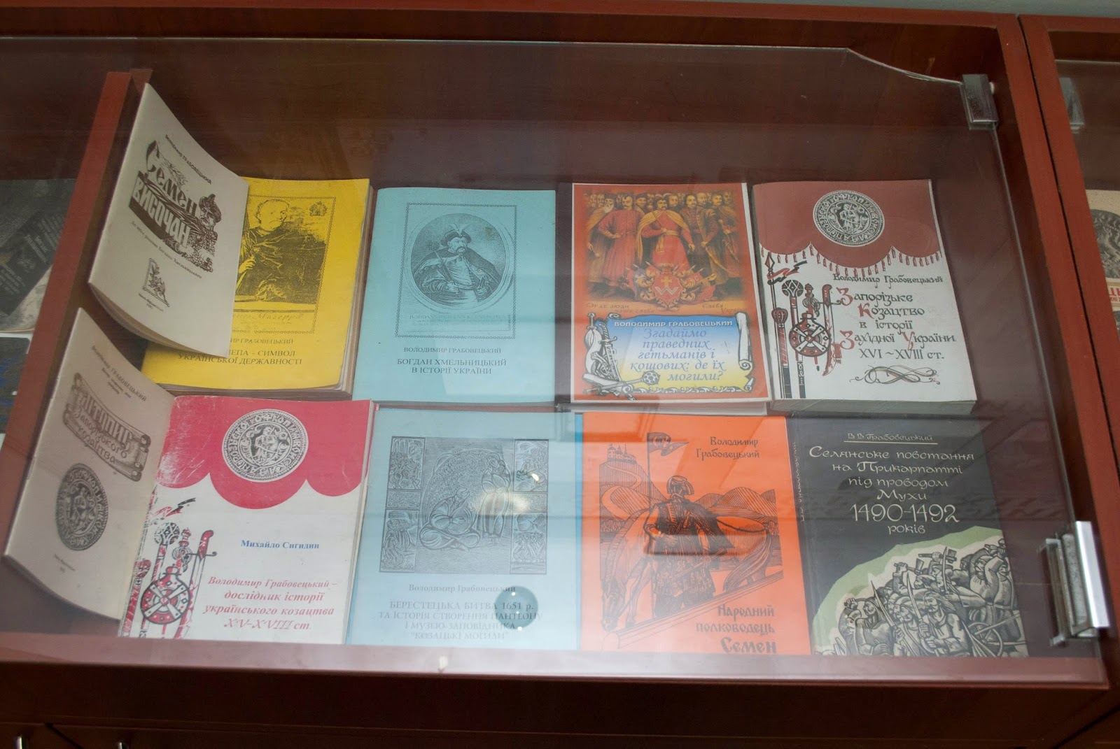 В музеї міститься колекція аутентичних предметів e1addb91df575