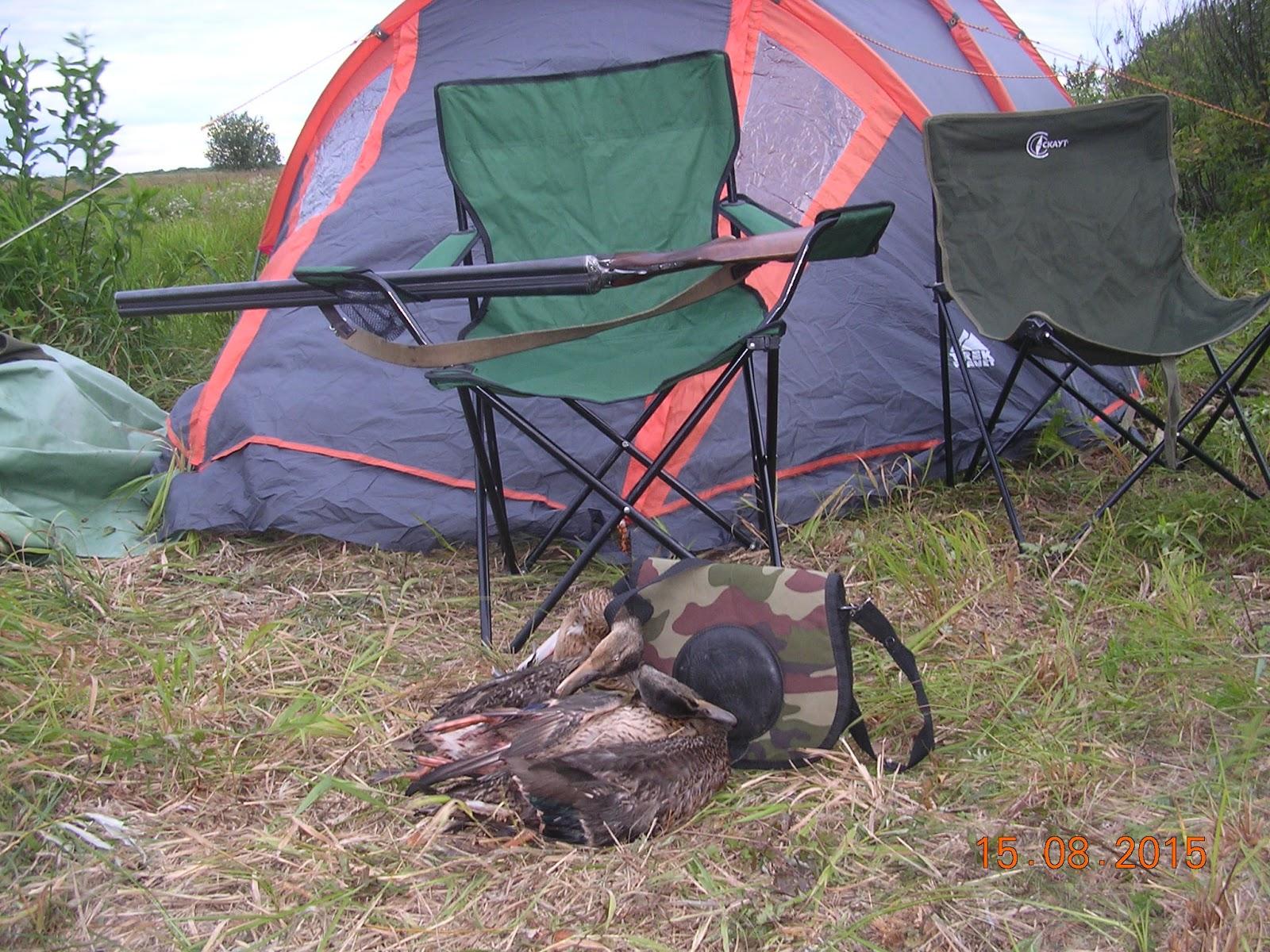 Палатка охотничья