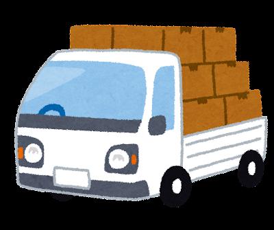 荷物を積んだトラックのイラスト