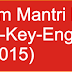Talati cum Mantri Paper Solution/Answer Keys - 16-08-15 : English Grammar/Subject