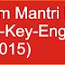 Talati cum Mantri Paper Solution/Answer Keys - 16-08-15 : English Grammar/Subject