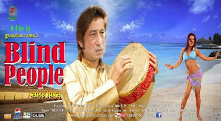 Poster Of Hindi Movie Blind People 2015 Full HD Movie Free Download 720P Watch Online