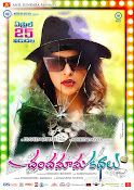 Chandamama Kathalu Movie wallpapers-thumbnail-6