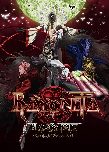 Bayonetta: Bloody Fate (BRRip 720p Japonés Subtitulada) (2013)