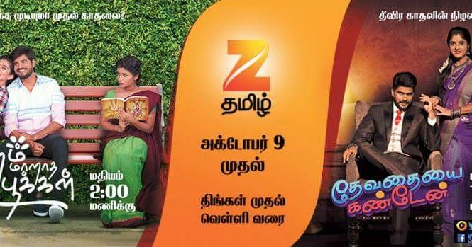 AtoZmp3 - Telugu Mp3 Songs Free Download - Old Telugu